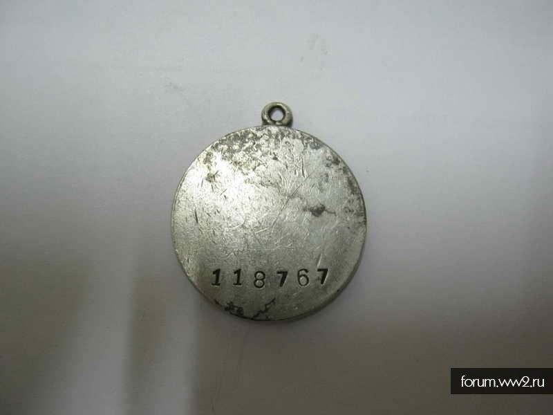 Найти владельца медали за отвагу по номеру планшеты за 1999 рублей