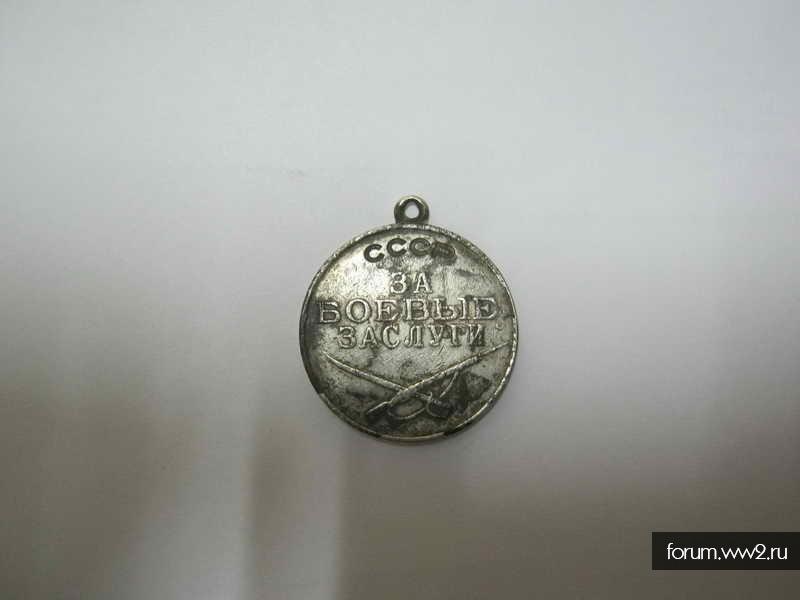 Найти по номеру медали человека банкнота 100 рублей 1991 года цена