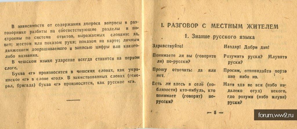 https://forum.ww2.ru/uploads/monthly_10_2014/post-1162-0-95444400-1413014206_thumb.jpg