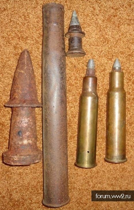 Бронебойник от конусной 7,5 cm Pak 41