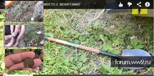 Поиски золота от Олега Кошевого!