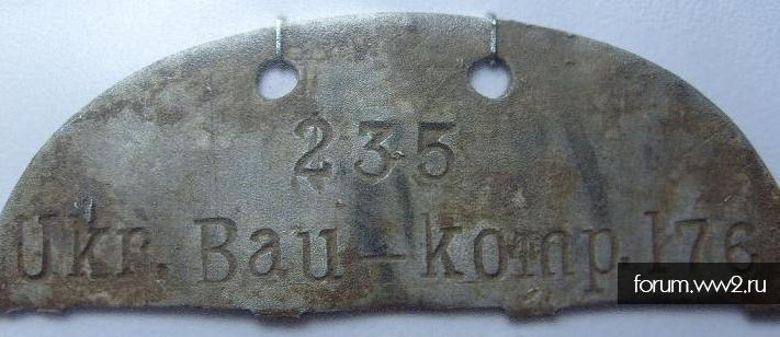 Сталинградские саперные батальоны