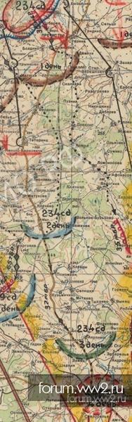 234 стрелковая дивизия