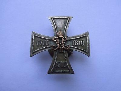 Нагрудный знак Гвардейского экипажа. Обсуждение оригинальности