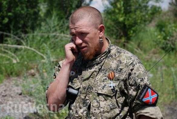 "Погиб Арсен Павлов ""Моторола"""