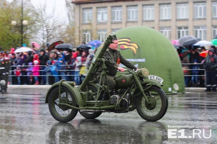 м-72 и бм-37