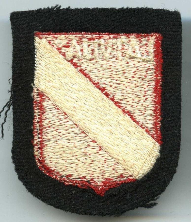 Нарукавные щиты Латвийских и Албанских добровольцев