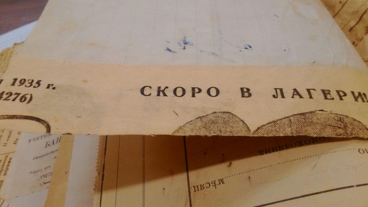 Сохранение культурного наследия.