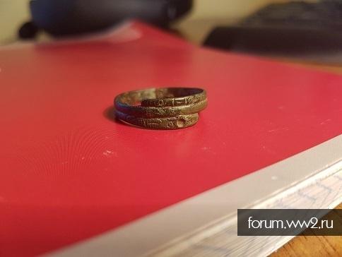 Кольцо со змеей, какого времени - стоит клеймо М или W