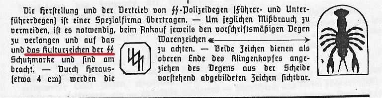 шпага полицейского руны SS обр. 1936
