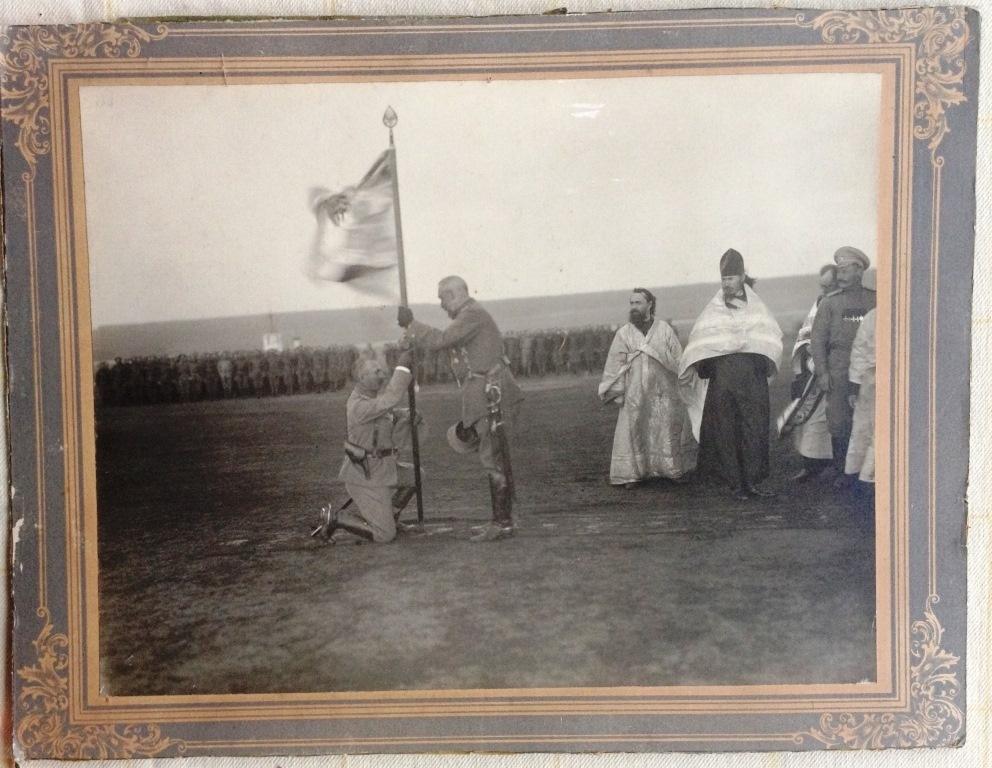 Фото вручение знамени