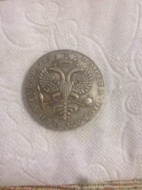 Определение на оригинальность двух монет