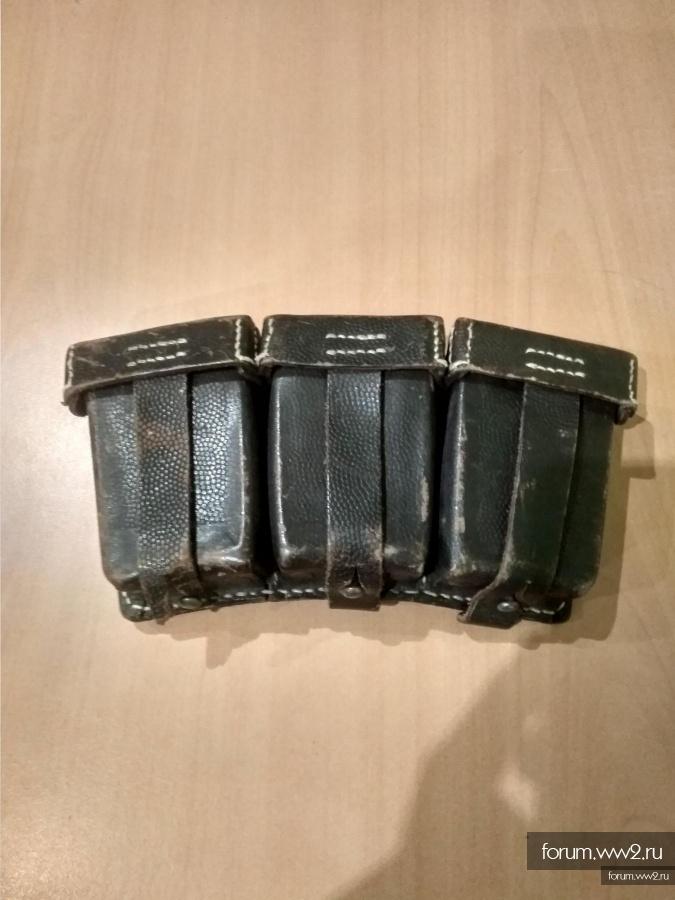 Немецкая подсумки mauser 98