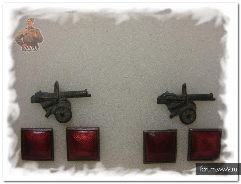 Эмблемы пулемет Максим