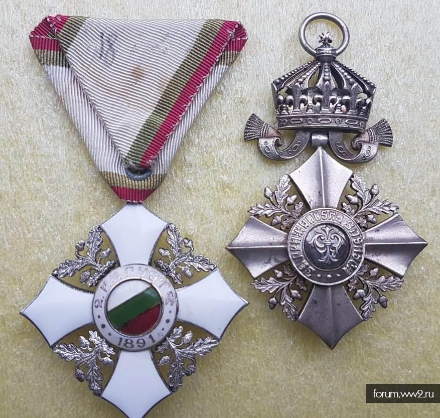 Собрал коллекцию наград по Германии...