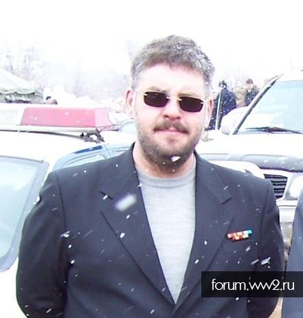 Макс Найденов