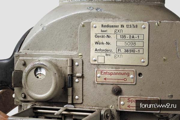 Немецкий авиационный ручной фотоаппарат с ящиком