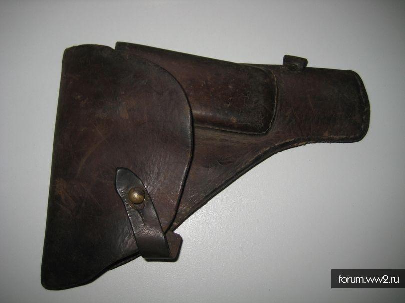 Кобура Pistole 615 r (вермахт)