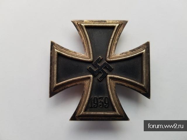 помощь в определение подлинности железного креста 1-го класса