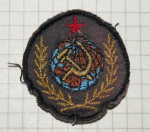 Нашивка из СССР. Войска ООН?