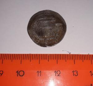 Серебряная арабская монета на определение.