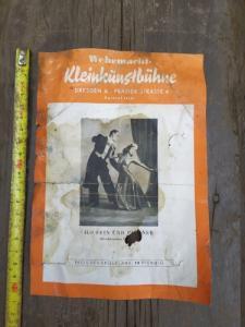брошюра вермахт 1944 год