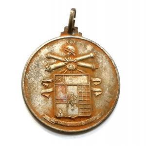 Медаль на определение