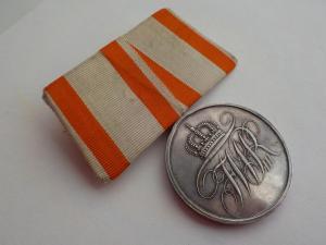 Пруссия. Большая серебряная медаль за заслуги перед государством 1847-1918 на одиночной колодке!