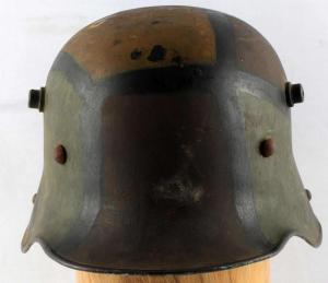 шлем рогач.