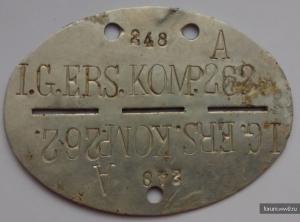 I.G.ERS.KOMP.262 пехотные орудия