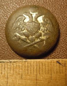 Пуговица Гвардейского саперного батальона образца 1829 года.Редкая.