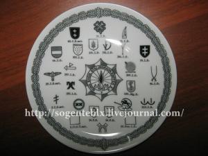 Кружка с символикой форума