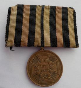 Медаль франко-прусской войны 1870 - 1871гг на одиночной колодке.