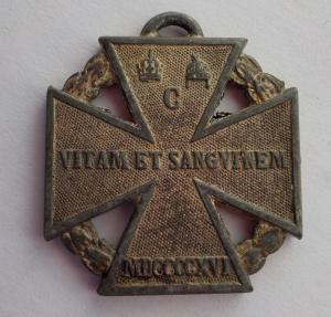 Войсковой крест Карла (нем. Karl-Truppenkreuz)