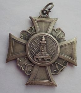 Почётный крест военных ветеранов 2 класса, Preußischer Landeskriegerverband (Прусский земельный ветеранский союз).