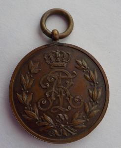 """Медаль Фридриха Августа"""", в бронзе. Саксония. Ленты нет."""