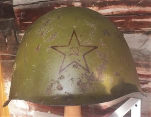 СШ-39 со звездой.