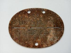 1/HE.PI.BTL.745