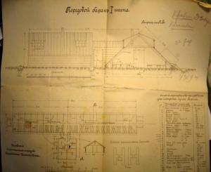 Архив архитектора Н.Д.Виноградова.