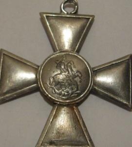 Георгиевский Крест 4ст №149588