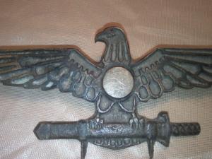 Эмблема (Венгрия?)