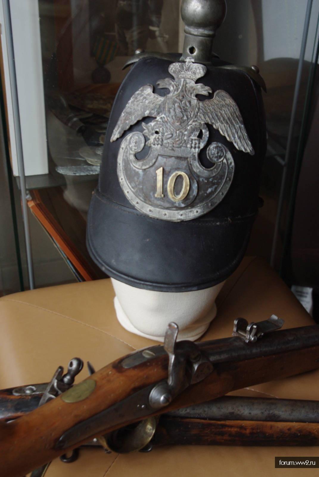 Шлем пехотный образца 1844 года