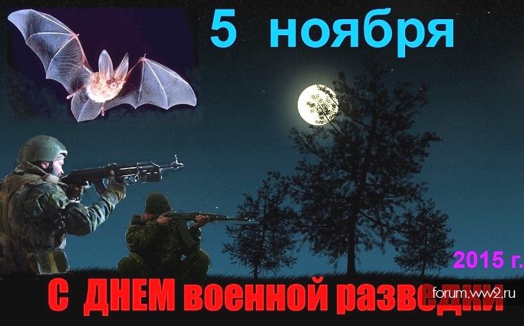 Поздравление ко дню день воинской части