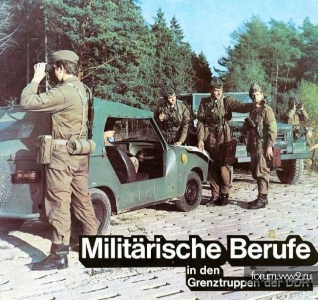Афганка ГДР ???
