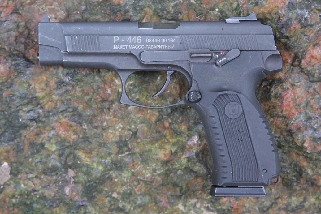 ММГ пистолета Ярыгина МР-446