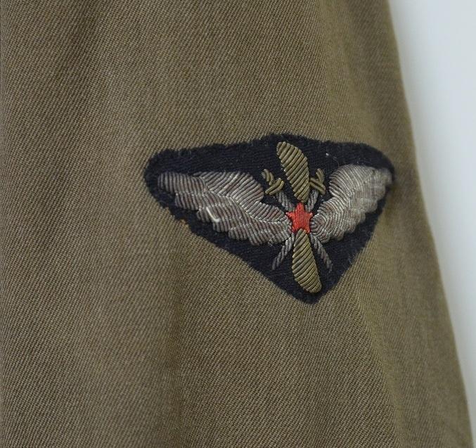 Униформа ВВС