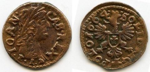 Непонятная старая монета