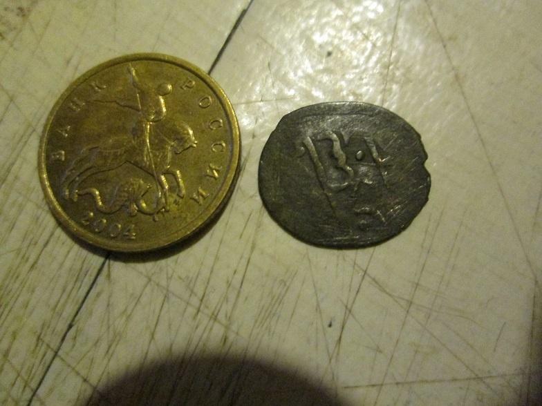 Подскажите по монете