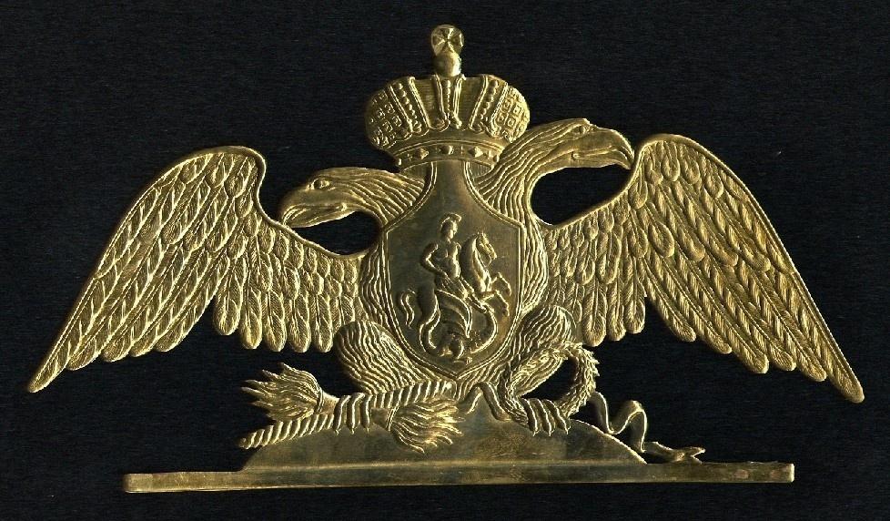 Гвардейский или военный орел