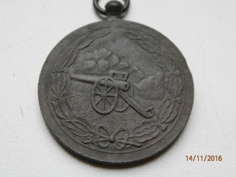 """Медаль на определение (Югославия: медаль """"Хорошему наводчику"""")"""